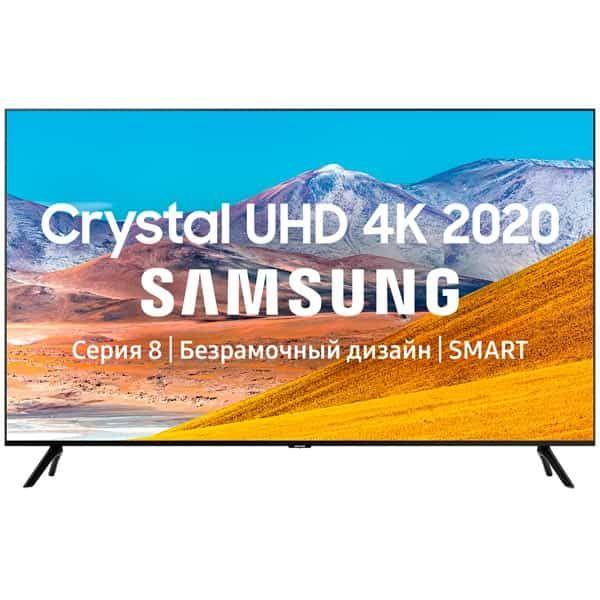 Телевизор Samsung UE55TU8000U (2020)