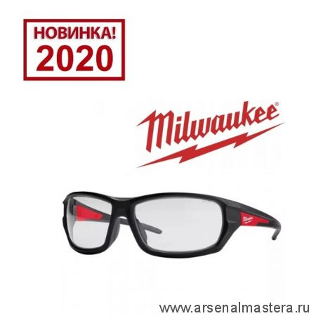 Очки защитные прозрачные PERFORMANCE MILWAUKEE 4932471883. Новинка 2020 года!
