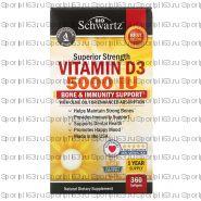 BioSchwartz, витамин D3 усиленного действия, 5000 МЕ, 360 капсул