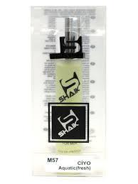 Shaik M57 (Armani Gio) 20 мл