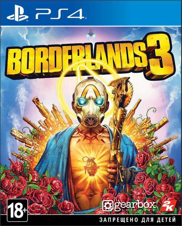 Игра Borderlands 3 для Sony PlayStation 4, Russian subtitles, Blu-ray (5026555425896)