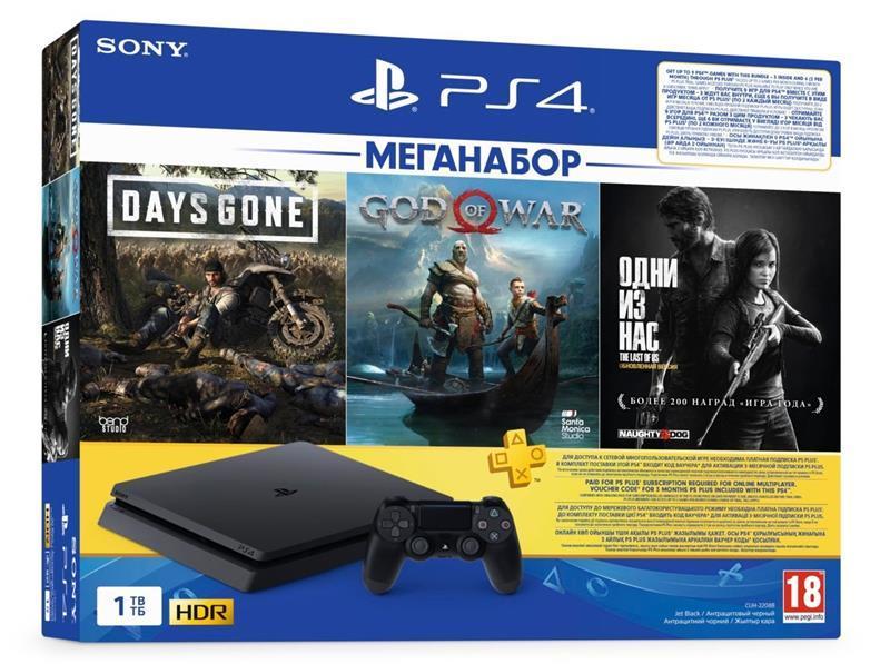 Sony PlayStation 4 1ТВ Slim Black + игры Last of Us, God of War, Days Gone + PSPlus 3М (9382102)