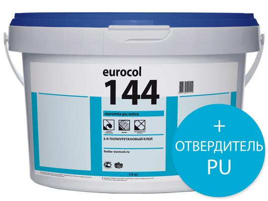 Клей Forbo 144 Euromix PU двухкомпонентный универсальный для резиновых покрытий