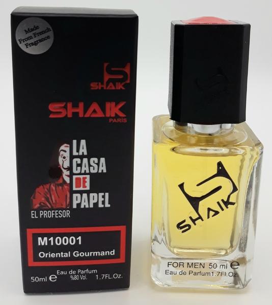 """SHAIK M 10001 (La Casa De Papel """"El Profesor"""")"""