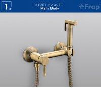 Смеситель с гигиеническим душем Frap F7503-4