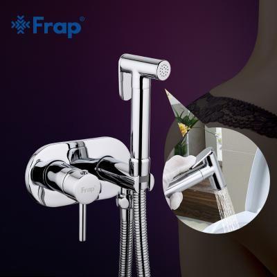 Гигиенический душ со смесителем Frap F7505