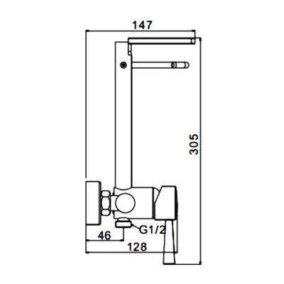 Гигиенический душ со смесителем и полкой F7515