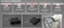 Защита блока управления, Fortus, сталь 2мм для 2.0л