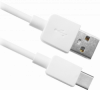 USB кабель USB08-01C AM-TypeC, белый, 1m, пакет
