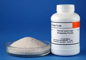 Реактив Грисса, 0.5 кг