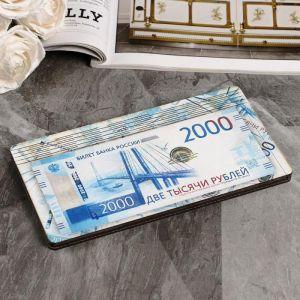 """Купюрница """"2000 рублей"""", плоская, печать, 18,5х9,5х0,8 см 5122194"""