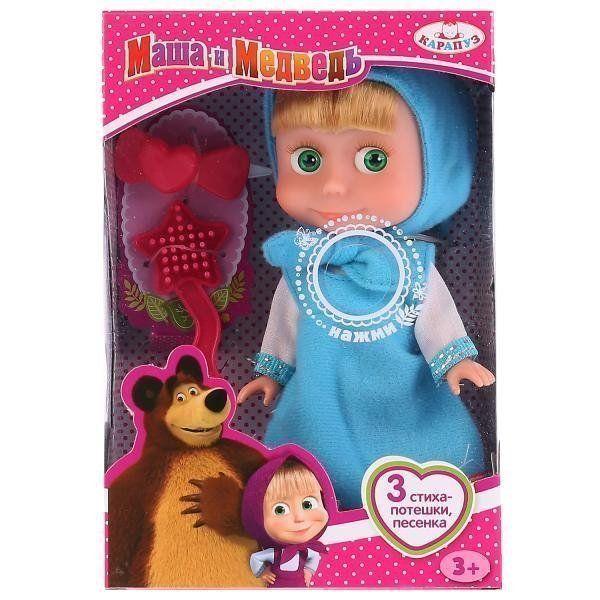Маша в голубом платье м/ф Маша и Медведь , Карапуз 83030BD