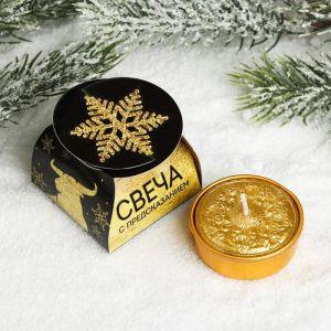 Свечи ароматические «С Новым годом!», 6 шт. 8х11,5 см 4498341 5010515