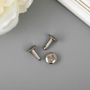 Заклёпка металлическая для крепления альбома серебро 1,2х1х1 см 2778395