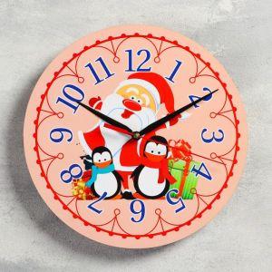"""Часы настенные, серия: Новый год, """"Дед мороз и пингвины"""", d=24 см, плавный ход 5307587"""