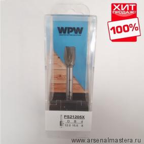 Фреза для планок дверей  Rapira/Рапира  WPW PS21205X ХИТ!