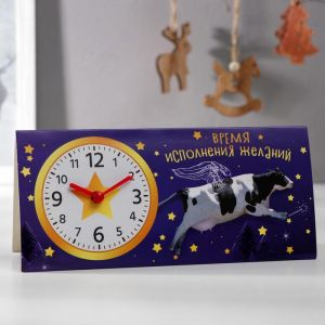 Часы-календарь настольные «Время исполнения желания» 5110352