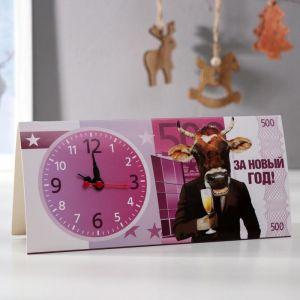 Часы-календарь настольные «Много денег» 5110356