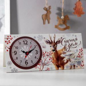 Часы-календарь настольные «Счастья в дом» 5110355