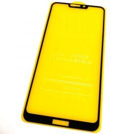 защитное стекло Защитное стекло 2.5D (бронестекло) для Huawei Honor 8C