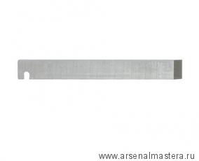 Нож для шпунтубеля Veritas левого, 5/16дюйм (8мм) М00002358 Ver 05P52.05