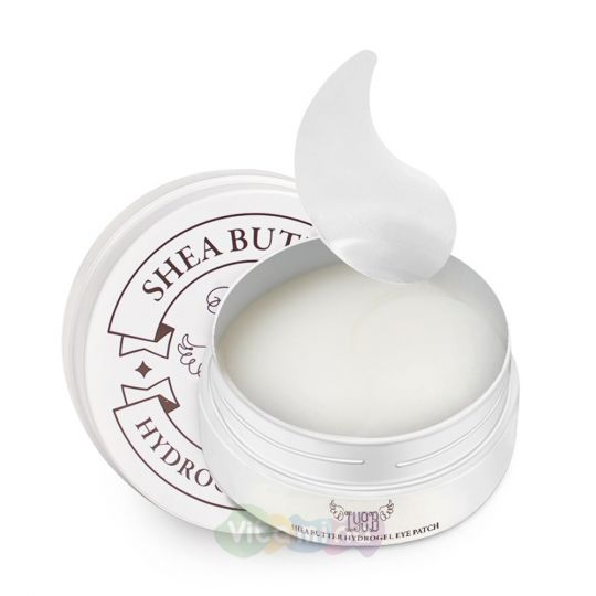 Iyoub Гидрогелевые патчи с маслом ши Hydrogel Eye Patch Shea Butter