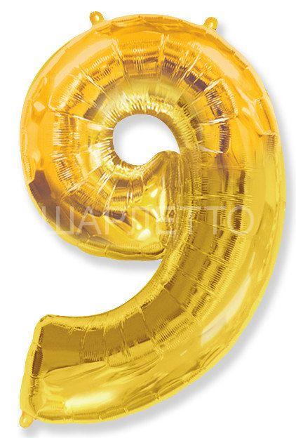 """Цифра """"9"""" золото"""