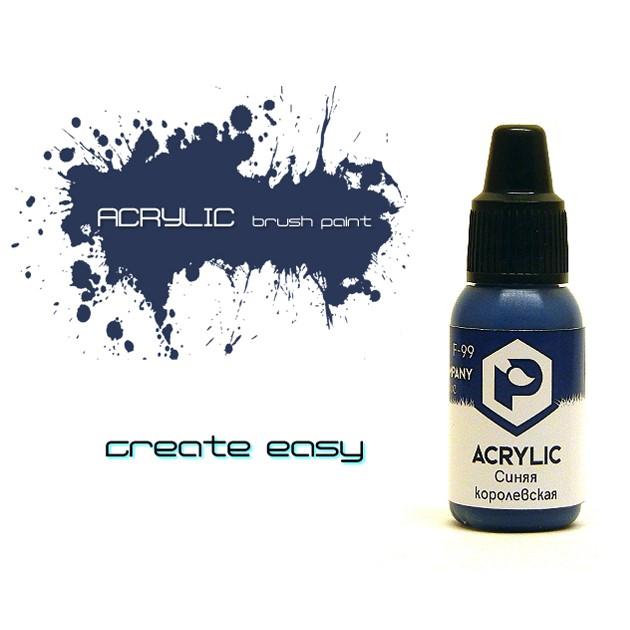 Краска Acrylic королевская синяя (Royal blue)