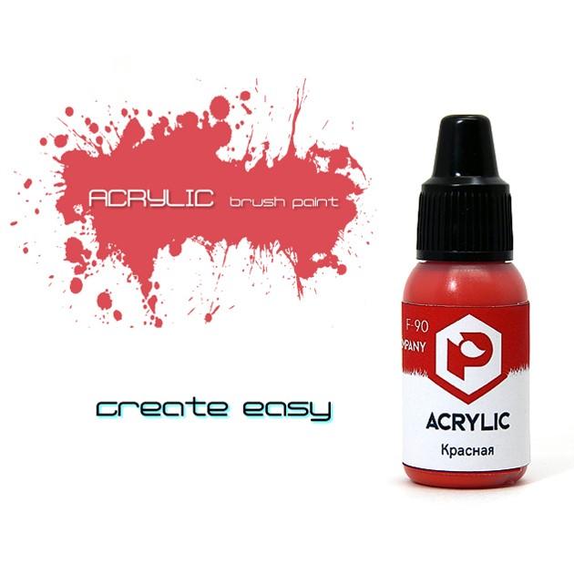 Краска Acrylic красная (Red)