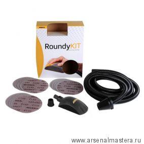Комплект ручного блока Mirka Roundy 150 мм с шлангом и абразивами KIT00ROUND
