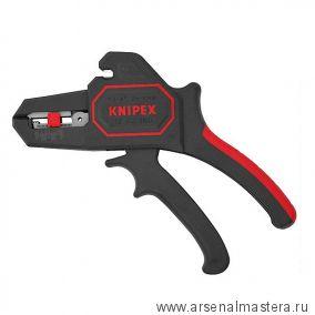 Автоматический инструмент для удаления изоляции 180 мм KNIPEX 12 62 180SB