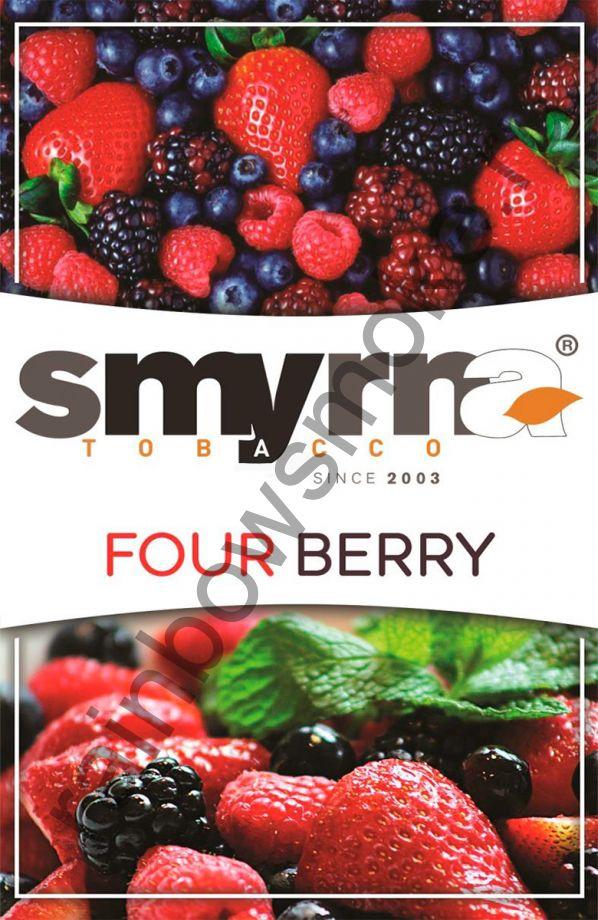 Smyrna 1 кг - Four Berries (Четыре ягоды)