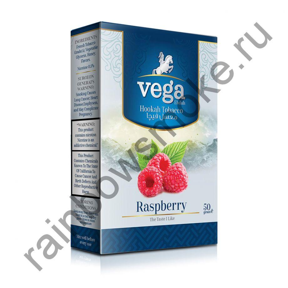 Vega 500 гр - Raspberry (Малина)