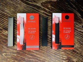 Inhale POD