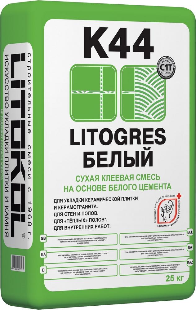 Клеевая смесь на основе цемента LITOGRES K44 БЕЛЫЙ