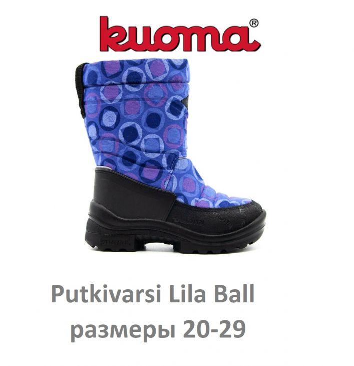 KUOMA PITKIVARSI PITKI BALL 20-29