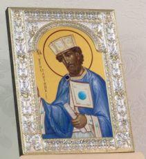 Икона Константин равноапостольный царь (18х24см)