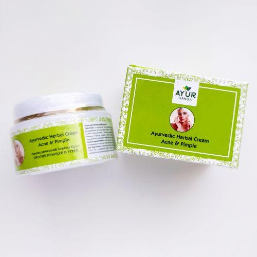 Аюрведический травяной крем против прыщей и угрей | Ayurvedic Herbal Cream Acne & Pimple | 30 г | AyurGanga
