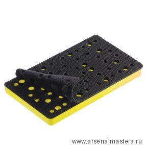 Шлифовальная подошва 81 x 133 мм средняя жесткость 54 отверстий MIRKA 8295350111