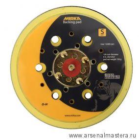 Шлифовальная подошва мягкая 150 мм 48 отв. MIRKA 8292605031
