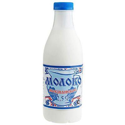 Молоко Мокшанское 2,5% 0,93л