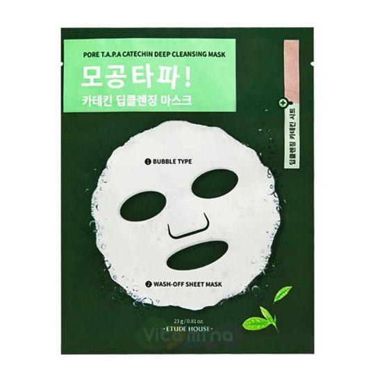 Etude House Кислородная маска для очищения и сужения пор Pore T.A.P.A Catechin Deep Cleansing Mask, 23 г