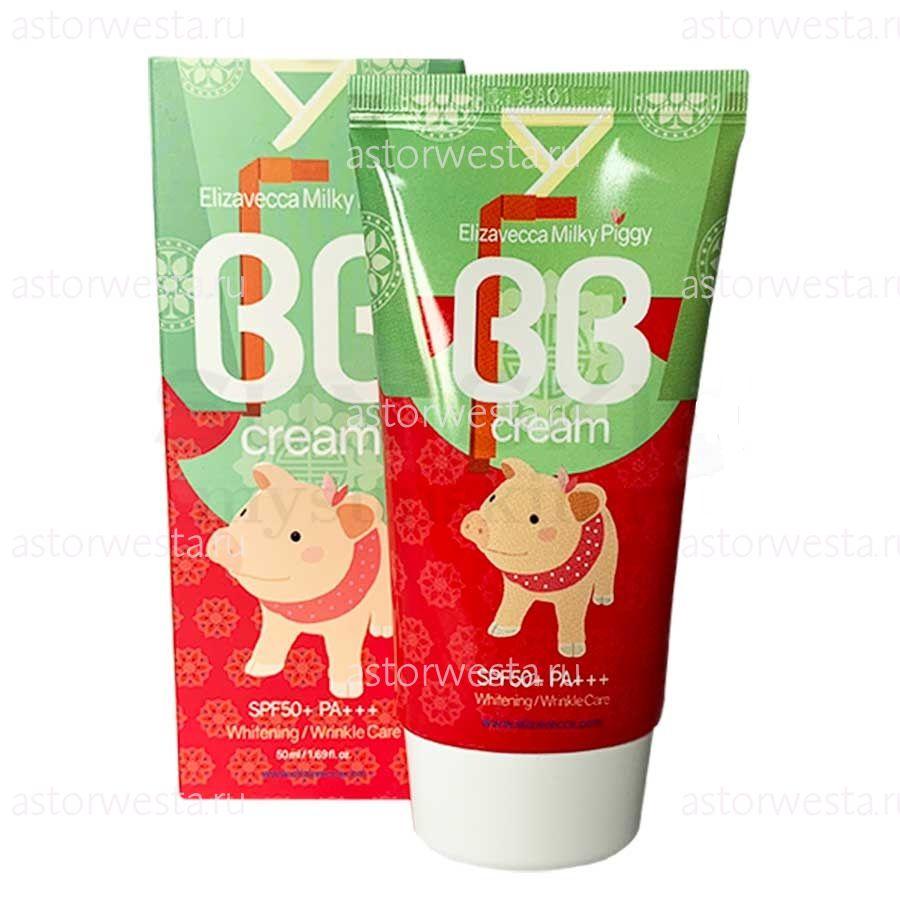 Elizavecca Milky Piggy BB Cream SPF 50+ PA+++, 50 мл BB крем с гиалуроновой кислотой (НЕТ В НАЛИЧИИ)