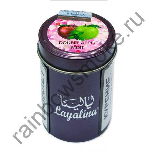 Premium Layalina 50 гр - Double Apple Mint (Двойное Яблоко с Мятой)
