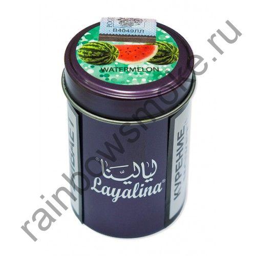 Premium Layalina 50 гр - Watermelon (Арбуз)