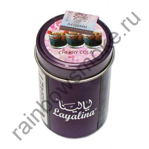 Premium Layalina 50 гр - Cherry Cola (Вишневая кола)