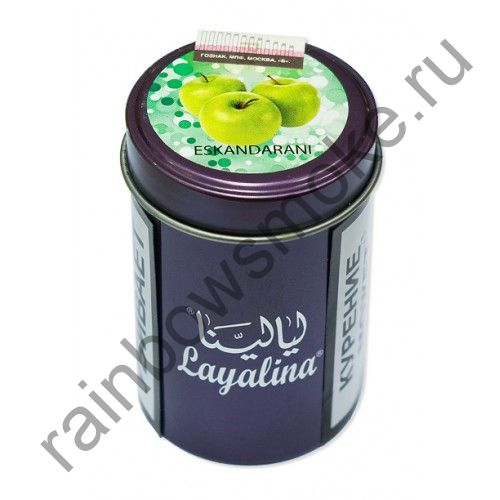 Premium Layalina 50 гр - Eskandarani (Эскандарани)