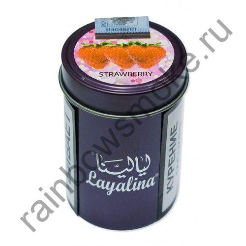 Premium Layalina 50 гр - Strawberry (Клубника)