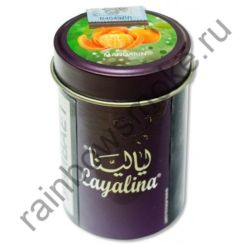 Premium Layalina 50 гр - Mandarin (Мандарин)