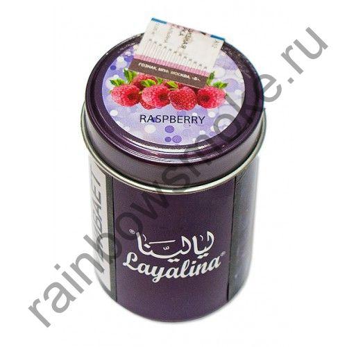 Premium Layalina 50 гр - Raspberry (Малина)